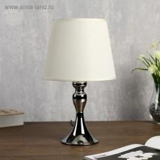 Лампа настольная никель 18*32 см